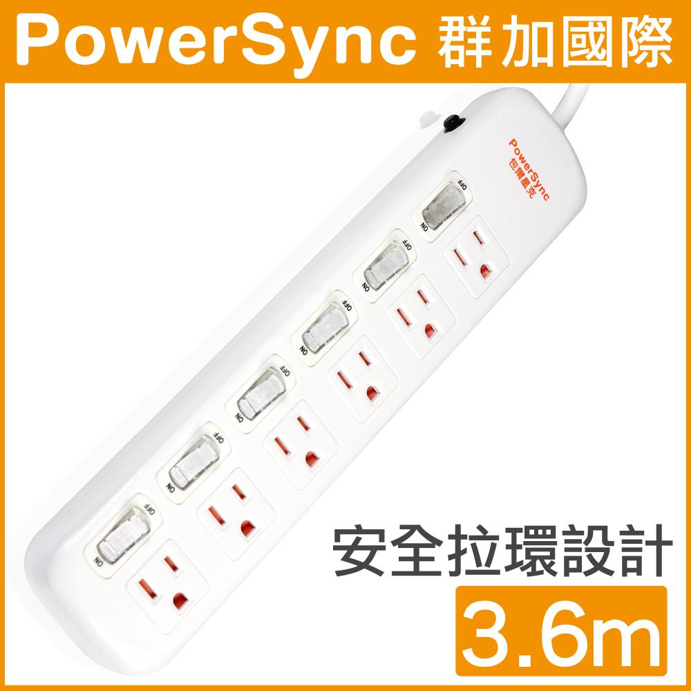 【群加 PowerSync】六開六插防塵防雷擊省力延長線 / 3.6M (PWS-EDE6636)