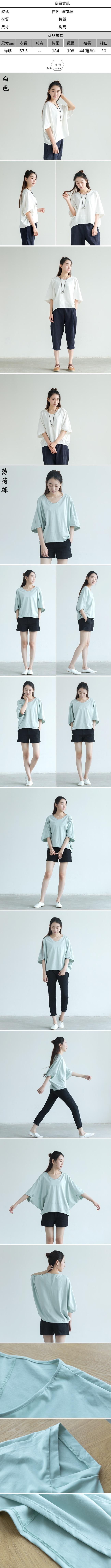 長袖T恤-純棉圓領文藝優雅斜邊三粒扣女上衣
