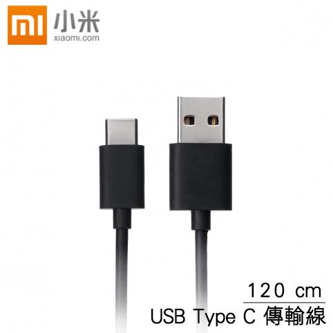 MIUI Xiaomi 小米 小米手機 5/小米5 USB To Type C 原廠傳輸線/充電傳輸線/手機充電線/傳輸線/HTC 10/華為 Huawei P9/P9 Plus/Nokia N1/L..