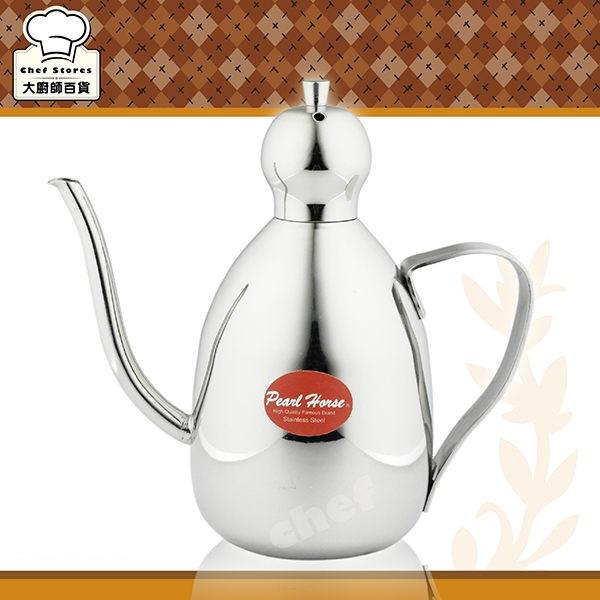 寶馬牌義大利圓型細口壺油壺500cc咖啡手沖壺茶壺-大廚師百貨