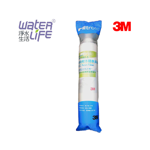 【淨水生活】《3M》 SQC 樹脂軟水替換濾心/前置無鈉樹脂濾心 3RF-F001-5 (K068)