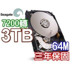 Seagate 希捷 3TB / 3T【 ST3000DM008 】新梭魚 三年保 64M 7200轉 3.5吋 SATA3 內接硬碟