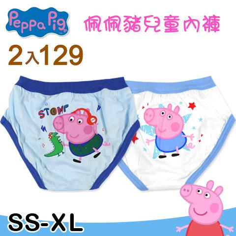 【esoxshop】佩佩豬 純棉兒童內褲 喬治款 特價2入$129 台灣製 粉紅小豬 Peppa Pig