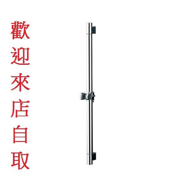 可店面自取 現貨 日本進口 TOTO 蓮蓬頭用昇降桿 TS131A1 滑桿 蓮蓬頭昇降桿 for TMGG40E