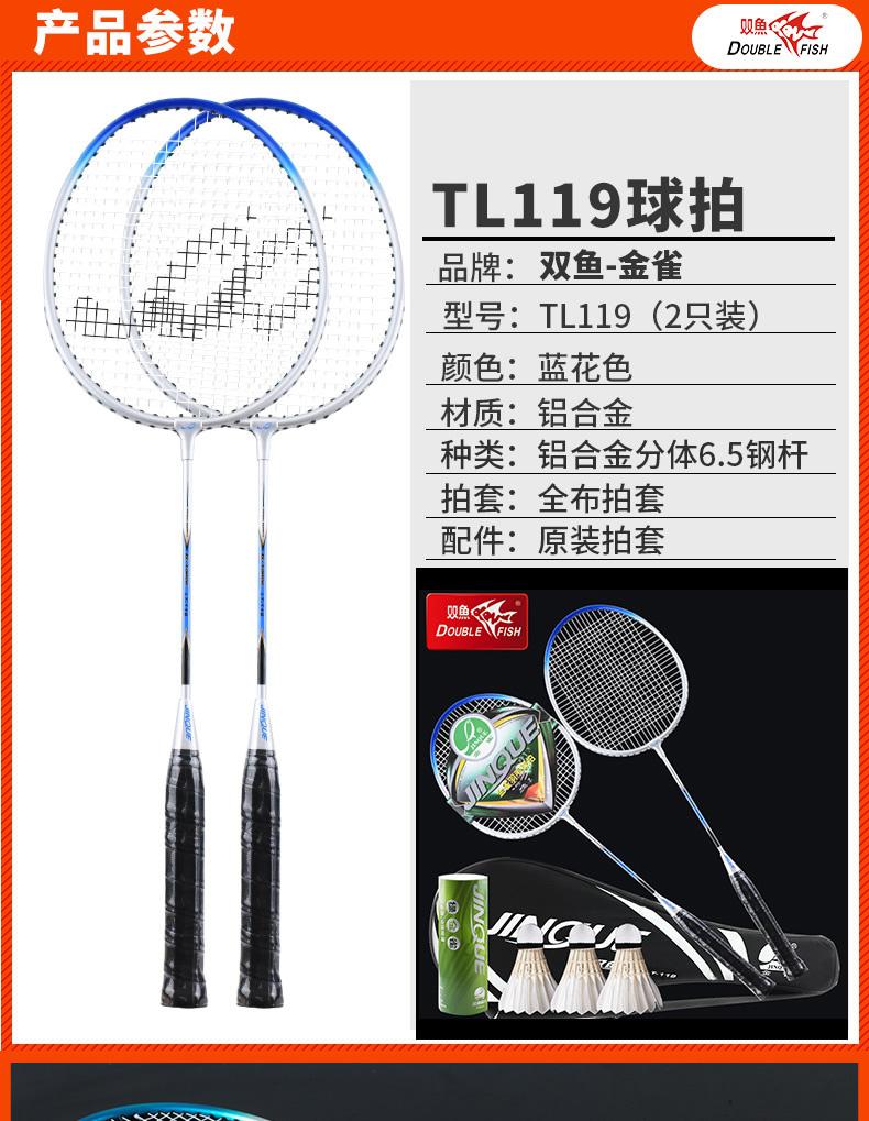 TL11 TL12優化改_12.jpg