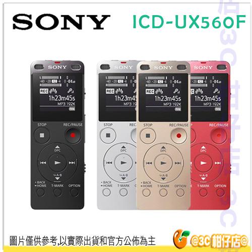 原廠收納袋 Sony ICD-UX560F 4GB 智慧行動錄音筆 快充 輕薄 學習機 台灣索尼公司貨