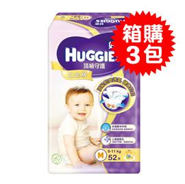 【悅兒樂婦幼用品?】HUGGIES 金好奇 白金頂級守護紙尿褲(M) 48+4片x箱購3包