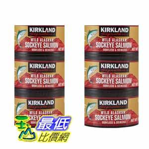 [COSCO代購 如果沒搶到鄭重道歉] Kirkland Signature 科克蘭 阿拉斯加去皮去骨鮭魚罐頭 170公克 X 3入/組 (2組) W414144