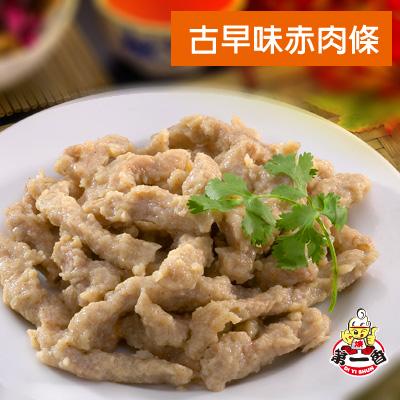 【第一香?的專賣店】古早味赤肉?(420公克)