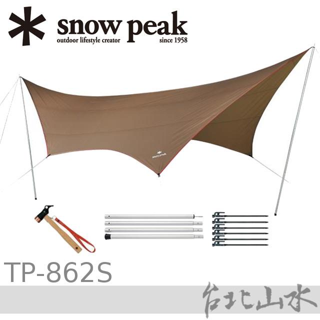 Snow Peak TP-862S 蝶形天幕帳-L專業組 HD-Tarp Hexa 附營柱營釘營錘 炊事帳/露營帳篷/日本雪峰