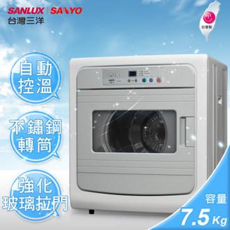 【三洋 SANLUX】7.5kg電子乾衣機(SD-86U8)