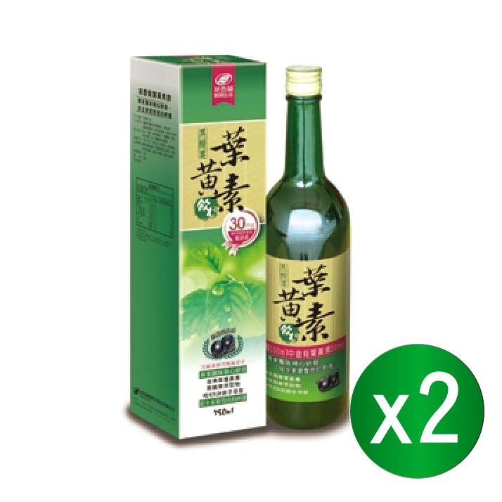 ▼港香蘭 黑醋栗葉黃素飲 2瓶組 (750ml / 瓶) 實體店面 康富久久
