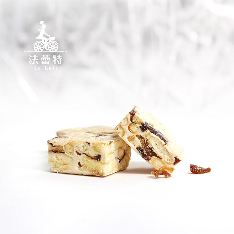 下午茶最適時尚甜點 // 來自藍帶的手藝★法蕾特 Le Fait Patisserie ★ 法式千層牛奶派-黑糖桂圓