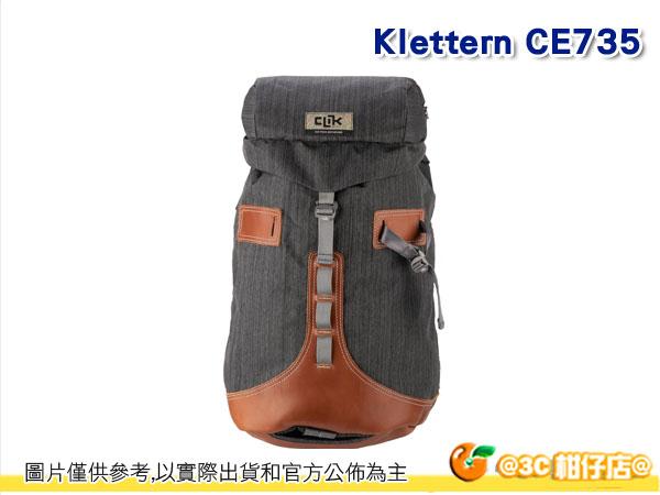 美國 CLIK ELITE 戶外攝影品牌 悠閒者雙肩攝影後背包Klettern CE735 灰 勝興公司貨