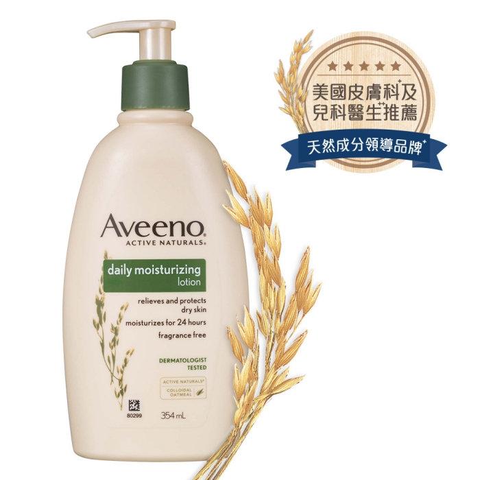 美國Aveeno 艾惟諾燕麥保濕乳