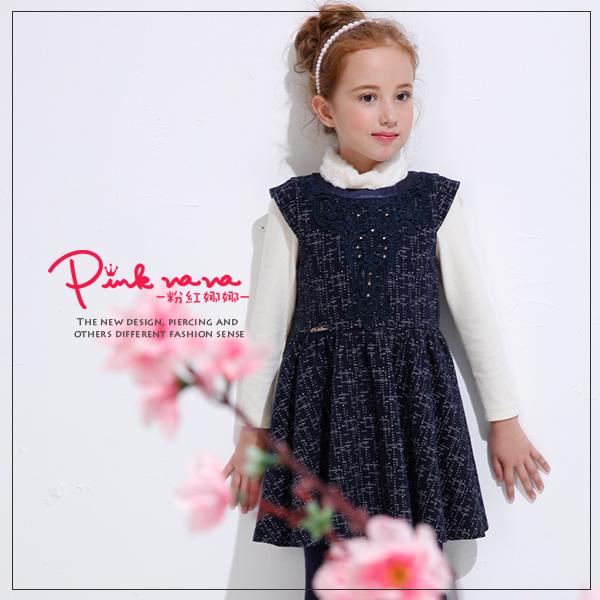 PINKNANA童裝 女童華麗風格包袖洋裝32120