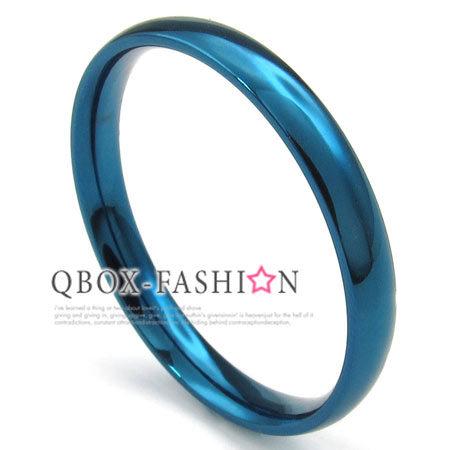 《 QBOX 》FASHION 飾品【W10023310】精緻個性素面細版藍色316L鈦鋼戒指/戒環(0.3cm)