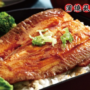 【海鮮主義】蒲燒虱目魚肚
