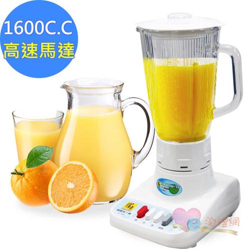淘禮網  JF-1602 鍋寶1600CC大容量碎冰果汁機 加贈鍋寶玫瑰刀