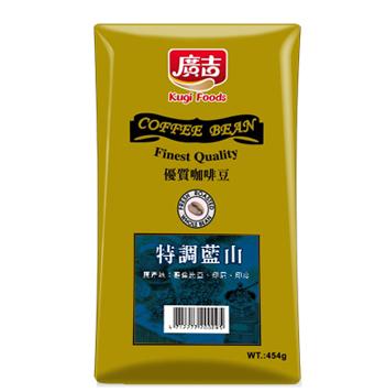 【廣吉】特調藍山咖啡豆(454g)