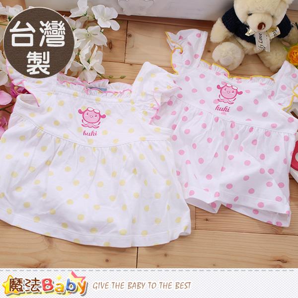 寶寶連身裙 台灣製女寶寶洋裝 魔法Baby~k50174