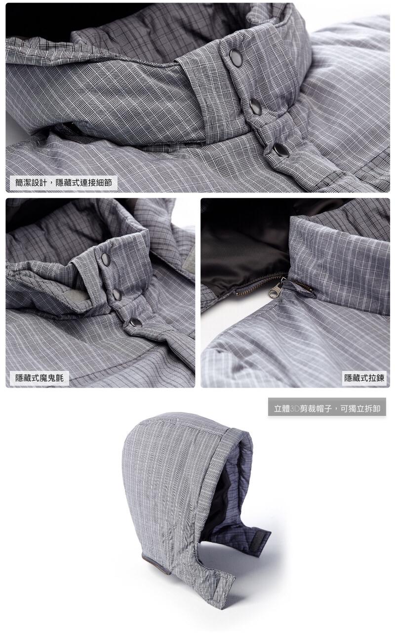 jacket_detail_2.JPG