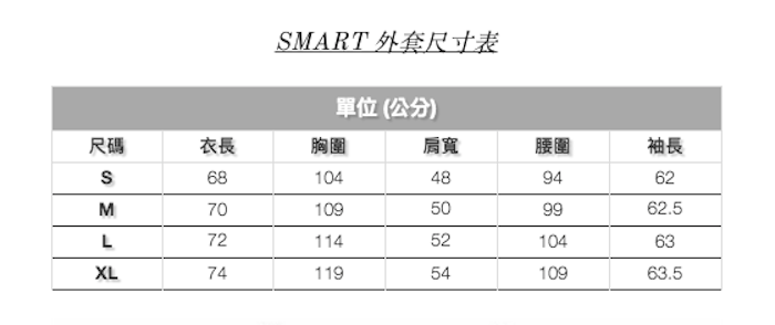size_chart_jacket.png