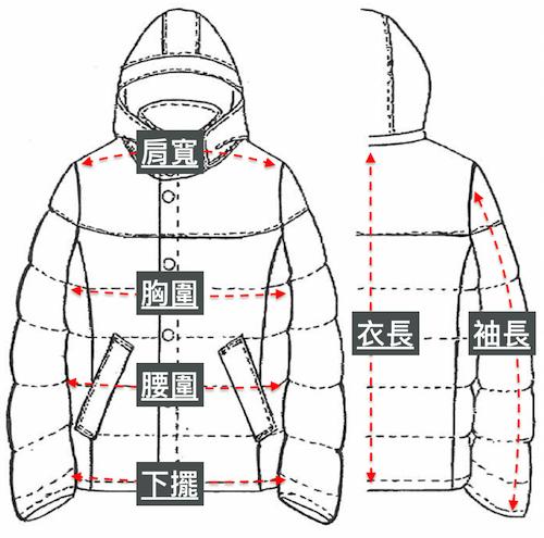 sketch_jacket.png