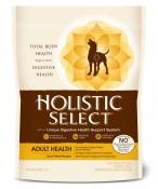 WDJ推薦 鷹格活力滋 Holistic Select 成犬 鴨肉美膚低敏 6LB/6磅
