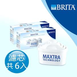 德國BRITA MAXTRA 系列 濾水壺專用 8週長效型 濾芯6入 特價1188元