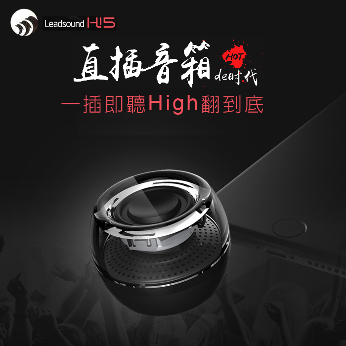 F10 直插式 迷你喇叭 透明造型 迷你音箱 直插音響 隨身迷你小喇叭 通用3.5mm接口設備
