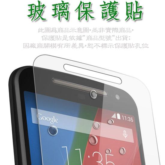 【藍波玻璃保護貼】ASUS ZenFone2 5吋 ZE500CL Z00D 手機高透玻璃貼/螢幕保護貼/強化防刮保護膜