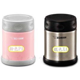 ?皇宮電器? 象印 350cc 燜燒杯 不鏽鋼真空 燜燒罐 可裝熱食外出更方便 SW-EAE35 銀色/粉色