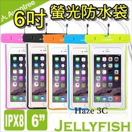*╯新風尚潮流╭*Avantree 運動手機防水套袋附頸掛式吊繩 iPhone 6 s Plus 黑 Jellyfish