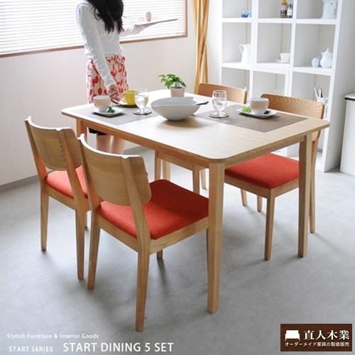 【日本直人木業】START簡單美學餐桌椅-一桌四椅