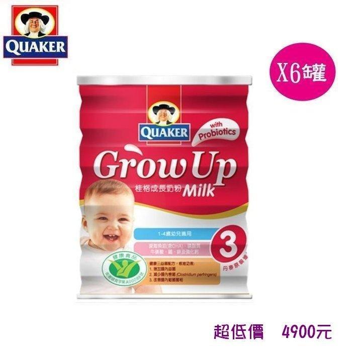 *美馨兒*桂格-成長奶粉健康三益菌配方1500g X 6罐 4900元