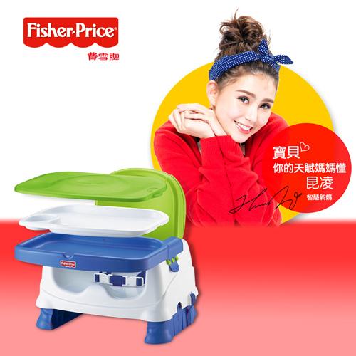 ★衛立兒生活館★費雪牌 Fisher-Price 寶寶小餐椅