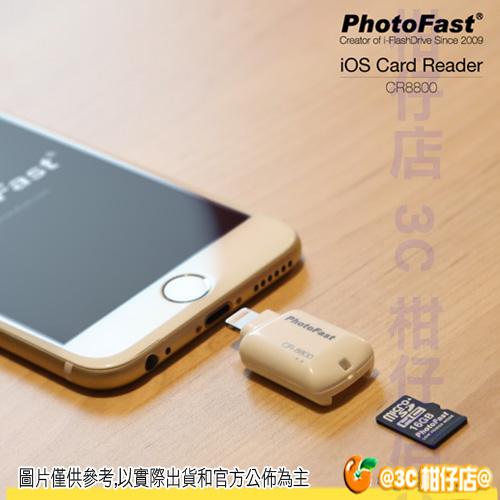 PhotoFast CR8800 iOS microSD 讀卡機 【讀卡機/16G/32G/64G/128G五規格】 最高支援 microSD 128G 記憶卡 隨身碟 公司貨 APPLE OTG