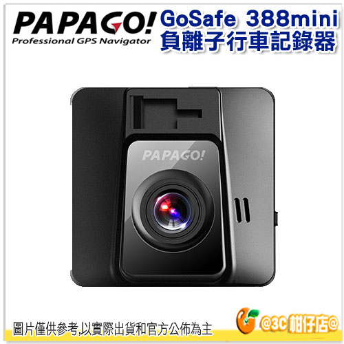 送16G PAPAGO GoSafe 388mini 負離子 行車記錄器 廣角142度 負離子車內清新空氣功能 速限標誌辨識