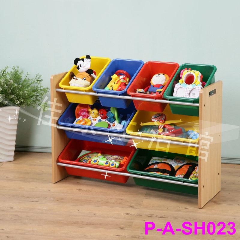 《 佳家生活館 》孩子天堂 三層玩具收納架/布偶/書包/文具/衣架/立鏡/電腦桌椅/CD架/收納箱P-A-SH023附盒