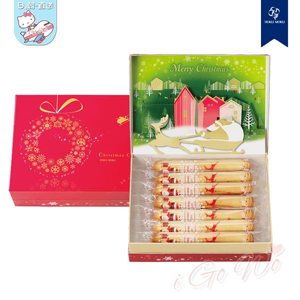 ?聖誕限定? 日本 YOKU MOKU 原味雪茄蛋捲 禮盒 14入