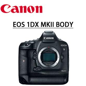 ★分期零利率★ CANON EOS 1DX MARK II 2 1DX MK2 1DX 二代 數位單眼相機 彩虹公司貨 (下標前請先來電洽詢還有無庫存,謝謝您)