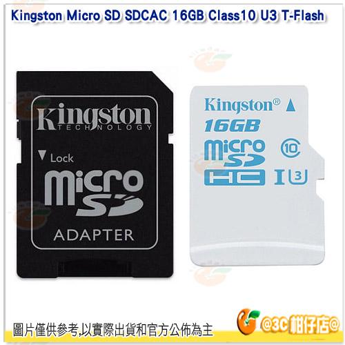 免運 金士頓 Kingston Micro SD SDCAC 16GB Class10 U3 T-Flash 讀90MB/s 寫45MB/s 記憶卡 終保
