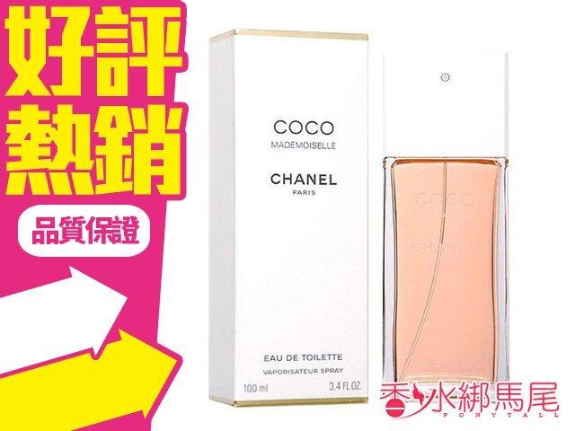 CHANEL 香奈兒 摩登COCO 女性淡香水 EDT 香水空瓶分裝 5ML?香水綁馬尾?