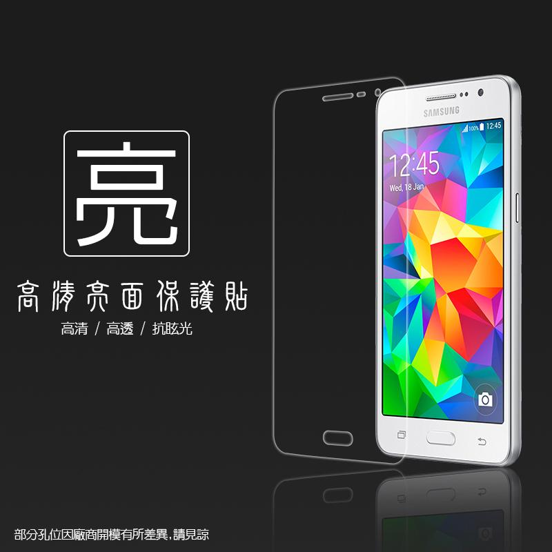 亮面螢幕保護貼 SAMSUNG GALAXY GRAND Prime G530/G531/G530Y 大奇機 保護貼
