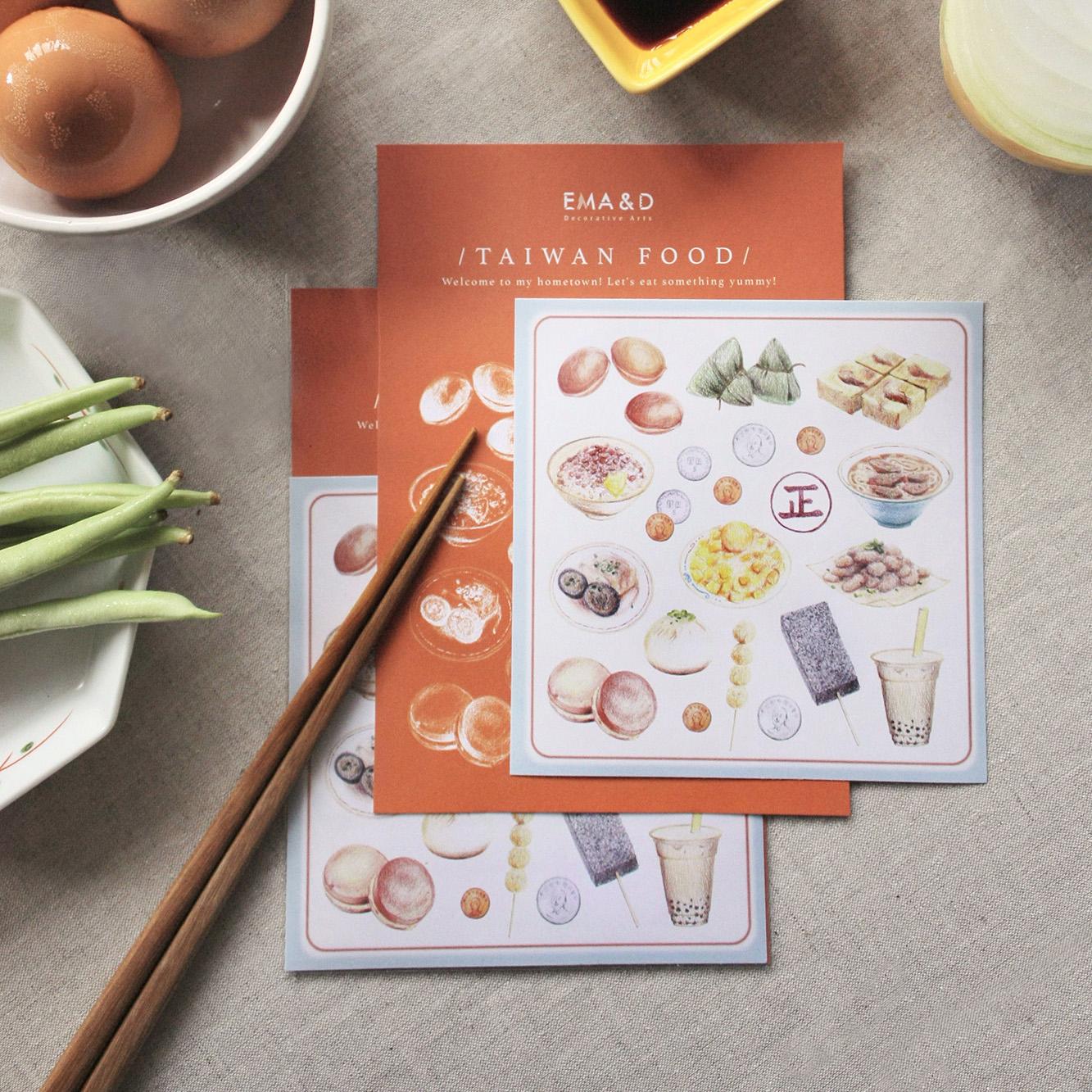 台灣小吃貼紙卡片組/夜市/市場/傳統