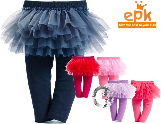 童衣圓【AG201】AG201小童網紗褲裙 epk 紗裙 蕾絲 蛋糕 花邊 紗網 彈性綿 舞裙 內搭褲~86-100
