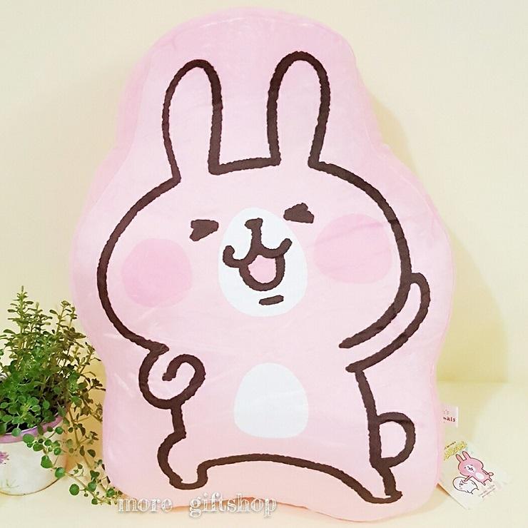 【more 禮品小舖】15吋(中) 42公分 卡娜赫拉2D造型枕、抱枕、枕頭、 絨毛娃娃 玩偶