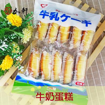 《加軒》日本幸福堂牛奶蛋糕