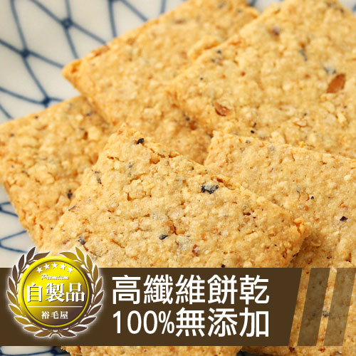 花生黃豆餅乾